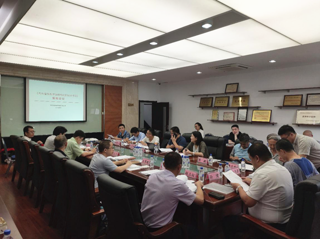 吉林省市政桥梁结构监测技术标准编制研讨会...