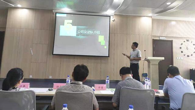 第八届中国创新创业大赛(吉林赛区)复赛...
